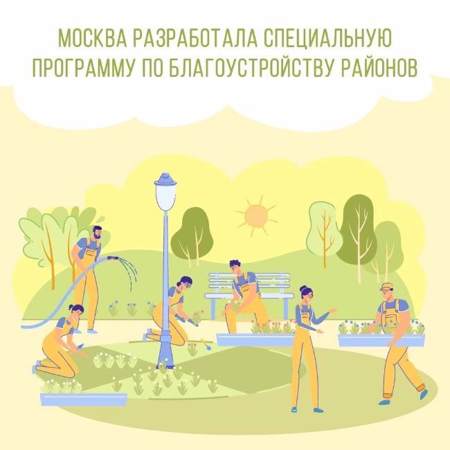 Собянин заявил, что объемы по благоустройству, которые пришлось сократить из-за COVID, наверстают в будущем